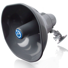 ATLAS HORN SPEAKER WITH 30-WATT 25V/70V/100V TRANSFORMER