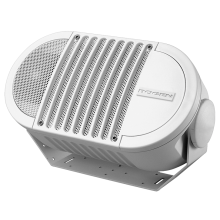 A6WHT Weatherproof Loud Outdoor Speaker (White) A6-Series 8-ohm by Bogen Communications