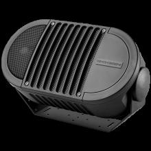 A8TBLK Weatherproof Loud Outdoor Speaker (Black) A8-Series 70V by Bogen Communications