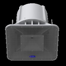"2-Way Stadium Horn System 8"", 90°x90°"
