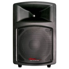 Lightweight Professional Loudspeaker 300W