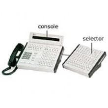 Defintiy G1 System DXS Selector Console