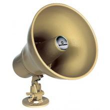HS15EZ Easy Design 15 Watt Paging Horn Outdoor Speaker with Volume Control by Bogen Communications