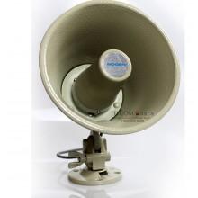 Horn Loudspeaker | IH8A