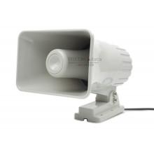 Ritron Horn Speaker 05500040