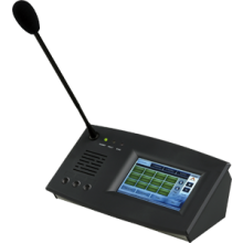 Programmable Paging Microphone PPMIT5