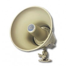 "Weatherproof 8"" Self Amplified Paging Horn, 5 Watt"