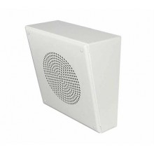 White 25/70V Wall Mount Speaker System with Volume Control