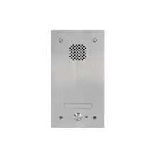 Penton Door Station with 4 Button/Flush Mount Terra-DS4