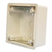 White Backbox for E50 Speaker | E50SB-W